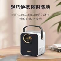 2021新款微影X1投影仪电视家用卧室高清迷你小型便携宿舍1080p智能家庭影院投墙无线wifi可连手机投影一体机
