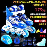 学生动感滑冰鞋儿童溜冰鞋套装10-12岁可调直排轮女孩7-12岁发光