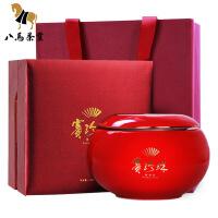 八马茶业 安溪铁观音 如意赛珍珠 浓香型 乌龙茶礼盒装125g