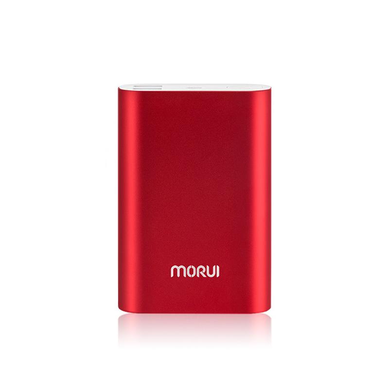 【包邮】MORUI 5400毫安移动电源 便携充电宝可爱小巧迷你轻薄男女生苹果华为小米vivo三星oppo手机通用充电宝移动电源 小如卡片 双USB输出 轻薄小巧便携
