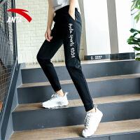 安踏女装运动裤女2019春季运动裤新品修身针织字母小脚裤女针织休闲运动裤