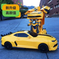 儿童玩具车男孩礼物变形玩具遥控车变形机器人充电动赛车