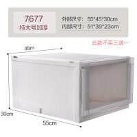 买 抽屉式收纳箱塑料多层自由组合透明抽屉柜儿童衣物整理箱 7677 特大号抽屉柜 1个