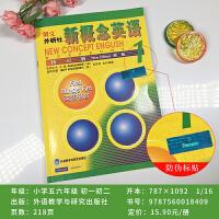 正版现货 朗文外研社新概念英语练习册1 英语初阶 新版 New Edition新概念册 外语教学与研究出版社