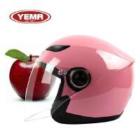 新品YEMA619春秋冬盔摩托车电动车头盔安全帽半盔男女时尚盔保暖头盔 安全帽