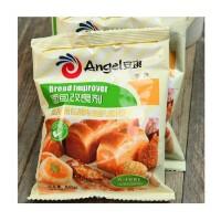 安琪 烘焙原料 A800面包改良剂50g/袋 酵母搭档 酵母伴侣