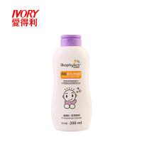 婴儿沐浴露200mL蜂胶配方洗澡沐浴用品BPB-200F