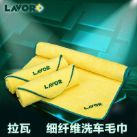 LAVOR 洗车毛巾汽车加厚大号 细纤维擦车巾布 车用吸水毛巾