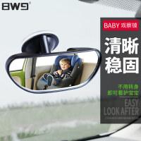 车内宝宝后视镜汽车用儿童baby观察镜观后镜车载镜辅助广角曲面