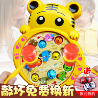 儿童打地鼠玩具幼儿益智大号老鼠婴儿游戏宝宝男孩2女孩0电动1岁3