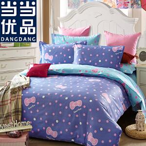 当当优品 纯棉斜纹印花双人四件套 小可爱(紫)
