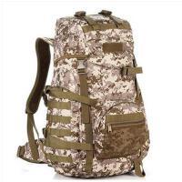 作训大包加厚耐磨旅行包登山包战术男女包大容量户外迷彩双肩包旅游背包