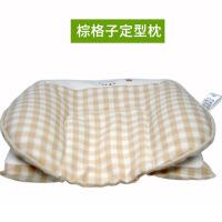 婴儿枕头0-1岁新生儿初生宝宝矫正纠正型透气决明子防偏头定型枕