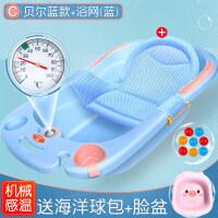 婴儿洗澡盆宝宝浴盆可坐躺通用新生儿沐浴用品小孩儿童浴桶