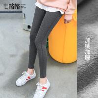 七格格打底裤女外穿秋冬装新款韩版灰色运动显瘦长裤子女潮加绒加厚