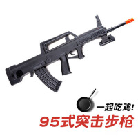 儿童男孩道具枪宝宝冲锋枪电动声光玩具枪仿真95式突击步枪3-6岁