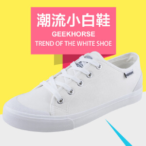 回力帆布鞋男秋季低帮系带布鞋学生鞋经典款帆布女布鞋潮男鞋子