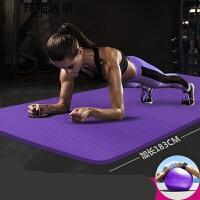瑜伽垫加厚平板支撑运动垫初学者女士防滑健身垫仰卧起坐瑜珈毯子