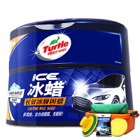 冰蜡固体新汽车蜡镀膜养护去污上光腊白色车打蜡专用通用