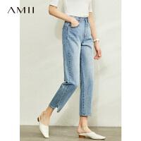 【到手价:154元】Amii极简时尚休闲牛仔裤女2020春季新款直筒裤开叉宽松显瘦九分裤