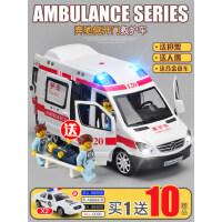 120救护车玩具男孩合金车模110警车模型仿真汽车模型儿童玩具车