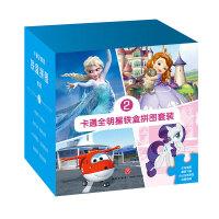 卡通全明星铁盒拼图套装2(全4册,超级飞侠+冰雪奇缘+小马宝莉+小公主苏菲亚)