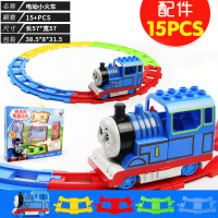 大号儿童益智早教玩具积木 拼装电动轨道车火车玩具 15件套
