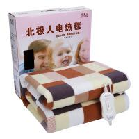 电热毯单人多色格子多档调温安全可防水学生宿舍电褥子e6e