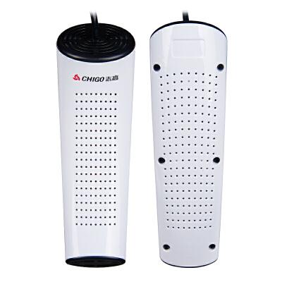 志高(CHIGO)烘鞋器干鞋器烤鞋器暖鞋器ZG-HX01白