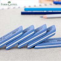 德国 辉柏嘉FABER-CASTELL7016-40 橡皮擦 专擦水笔 钢笔 沙橡皮