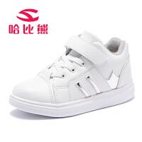 哈比熊童鞋2016冬季新款板鞋中帮加绒儿童棉鞋男女童保暖休闲鞋子AW329H5 白色 26码/16.7cm内长