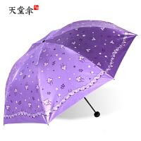 天堂伞黑胶防晒防紫外线遮阳伞太阳两用晴雨伞折叠伞女轻巧