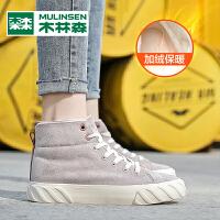 木林森高帮女鞋2020新款韩版加绒鞋子秋冬百搭时尚潮流女鞋