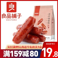 良品铺子 迷你烤香肠145g *1盒(炭烤味)脆骨肉类小吃零食休闲食品麻辣香辣味熟食真空
