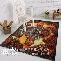 现代潮流地毯美式沙发茶几大地毯客厅卧室个性时尚民族风地毯