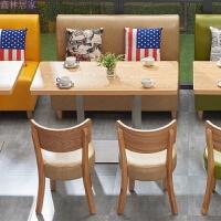 奶茶店桌椅组合甜饮品西餐面馆咖啡厅卡座沙发小吃汉堡店简约桌椅 4人组合【蜡皮 香槟色】