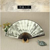 真丝女扇中国风女士男士绢扇日式折扇出国工艺礼品送老外竹扇子