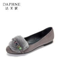 【12.12提前购2件2折】Daphne/达芙妮秋季时尚毛绒圆头?通勤浅口平低跟单鞋女