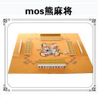环保水晶家用麻将自动麻将机机用麻将牌中大号码40卡通 加垫
