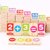 多米诺骨牌小学生认字益智玩具智力乐洛若儿童识字积木汉字幼儿园