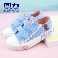 回力童鞋男春季新款帆布鞋时尚百搭休闲板鞋女儿童鞋板鞋