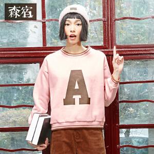 森宿P强烈入侵春秋装女士文艺学院罗纹圆领落肩袖印花卫衣女套头