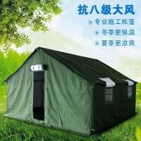 户外帐篷车载户外施工账蓬野营床上双人户外3-4人帐篷迷彩解放1