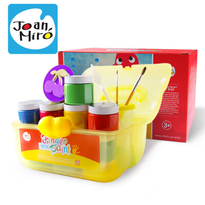 JoanMiro 美乐 儿童手指画水彩颜料套装12色百宝箱可水洗 安全无毒 易水洗