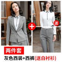 西装套装女春秋职业装女装女士西服OL正装三件套大学生面试工作服
