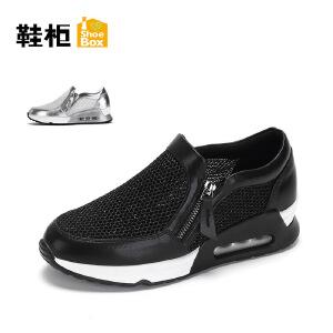 Daphne/达芙妮旗下 鞋柜网面透气跑步鞋女气垫中跟运动鞋女鞋