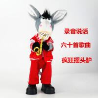 �和��Y品搞笑��跳舞唱歌�u�^�H打�L��优亩�狗�佣�狗毛�q玩具�Y物�u�^�H玩具���和��Y品 �t衣+�W�f�+60首歌曲 �u�^�H