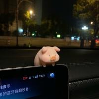 可爱网红iulu小猪汽车摆件车载公仔车内饰品创意个性车上装饰用品