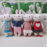 【全店支持礼品卡】Metoo/咪兔 咪兔提拉米兔毛绒玩具 玩偶兔子公仔布偶摆件情人节礼物生日礼物