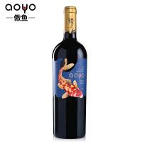 傲鱼智利原装原瓶进口红酒傲鱼珍藏佳丽酿干红葡萄酒2017年750ml*1